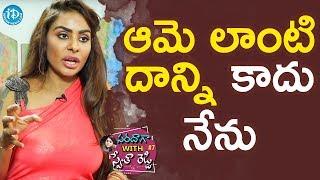 ఆమె లాంటి దాన్ని కాదు నేను - Actress Sri Reddy    Saradaga With Swetha Reddy - IDREAMMOVIES