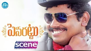 Pesarattu Movie  Climax Scene || Nandu, Nikitha Narayan, Sampoornesh Babu - IDREAMMOVIES