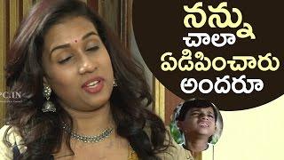 Chetana Uttej Making Super Fun About Her Kukka Kavali Role In Chitram Movie | TFPC - TFPC
