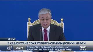 Объёмы добычи нефти сократились в Казахстане