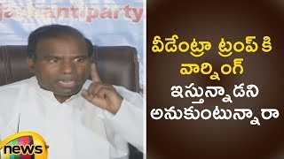 KA Paul Strong Warning to Donald Trump | KA Paul Latest Press Meet | Praja Shanti Party | Mango News - MANGONEWS