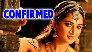 Rudramadevi Release Date Confirmed | Allu Arjun & Rana Daggubati - LEHRENTELUGU
