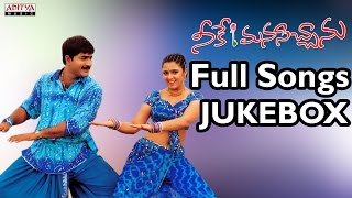 Neeke Manasichanu Telugu Movie Songs jukebox II Srikanth, Charmi - ADITYAMUSIC