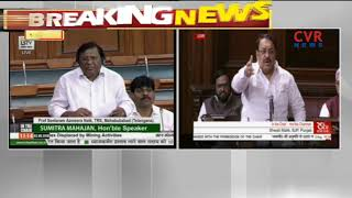 Parliament Monsoon Session Day 9 2018 LIVE | Lok Sabha | 2018-19 |CVR NEWS - CVRNEWSOFFICIAL