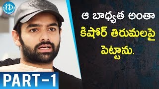 Actor Ram Pothineni Exclusive Interview - Part #1 || Talking Movies With iDream - IDREAMMOVIES