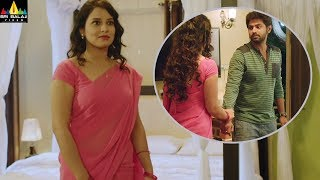 Sameeram Movie Amrita Acharya with Her Boyfriend | Latest Telugu Scenes | Sri Balaji Video - SRIBALAJIMOVIES