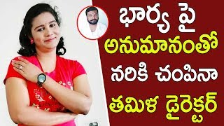 Tamil Actor Sandhya Killed By Her Husband Chopped Body Parts Found In Chennai | iNews - INEWS