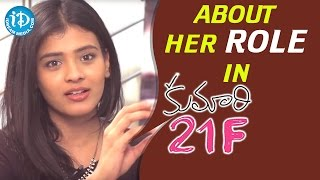 Hebah Patel About Her Role In Kumari 21F || Talking Movies with iDream - IDREAMMOVIES