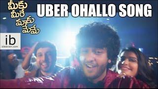Meeku Meere Maaku Meme Uber Ohallo song - idlebrain.com - IDLEBRAINLIVE