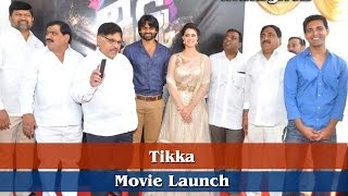 Tikka Movie Launch l Sai Dharam Tej Larissa Bonesi, Rajendra Prasad, - IGTELUGU