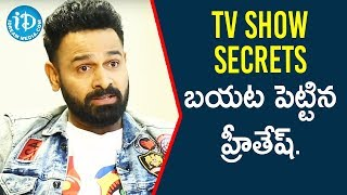 Actor Hritesh Revealing TV Shows Secrets | Soap Stars With Anitha | iDream Movies - IDREAMMOVIES