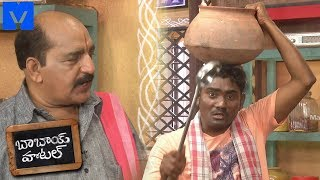 Babai Hotel 16th April 2019 Promo - Cooking Show - Rajababu,Jabardasth Jithender - Mallemalatv - MALLEMALATV