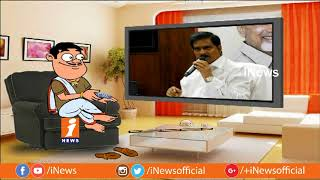 Dada Political Punches On Minister Devineni Uma | Pin Counter | iNews - INEWS