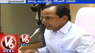 Telangana CM KCR focus on Pharma Industry in the state - V6NEWSTELUGU