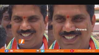 Is Vangaveeti Radha Plan To Join TDP Due To Jagan? | Spot Light | iNews - INEWS