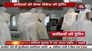 Surat: Jain Sadhvis Take Martial Arts Training After Harassment Attempt - AAJTAKTV
