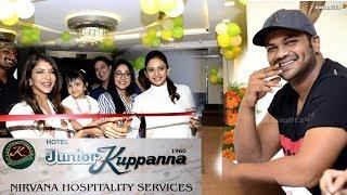 Rakul Preet, Regina, Lavanya Tripathi &other celebs @ Manchu family's Jr Kuppanna Restaurant opening - IGTELUGU