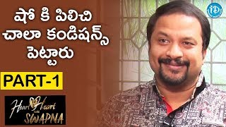 Music Director R P Patnaik Exclusive Interview Part #1 || Heart To Heart With Swapna - IDREAMMOVIES