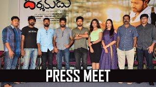 Darshakudu Press Meet | Ashok Bandreddi, Eesha Rebba, Pujita Ponnada  | TFPC - TFPC