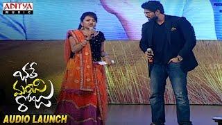 Rana Reveals Bahubali Release Date At Bhale Manchi Roju Audio Launch - ADITYAMUSIC