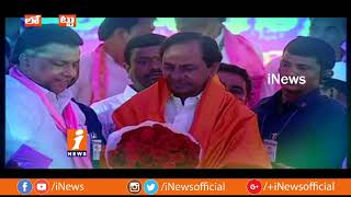 TRS Plans To Use Rythu Samanvaya Samithi For Party Development in Telangana | Loguttu | iNews - INEWS
