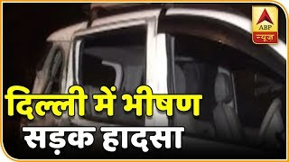 1 dead, 2 injured in an accident on Punjabi Bagh flyover   Namaste Bharat Full - ABPNEWSTV