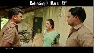 Where Is The Venkata Lakshmi release trailer 5 - idlebrain.com - IDLEBRAINLIVE