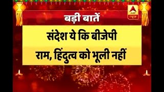 Know the major updates and important highlights of Ayodhya's biggest diwali - ABPNEWSTV