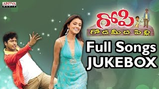 Gopi Goda Meeda Pilli Telugu Movie Songs Jukebox II Jagapathi babu, Naresh, Aarthi chabriya - ADITYAMUSIC