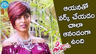 Working With Sekhar Kammula Is Super - Gayatri Gupta || #Fidaa ||  Talking Movies With iDream - IDREAMMOVIES