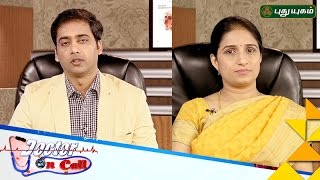Doctor On Call 23-11-2016 Puthu Yugam tv Show