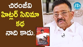 Chiranjeevi Hitler is a Remake Movie - Director Muthyala Subbaiah |Tollywood Diaries With Muralidhar - IDREAMMOVIES