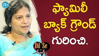 LN Makineedi Seshu Kumari About Her Family Background || Dil Se With Anjali - IDREAMMOVIES