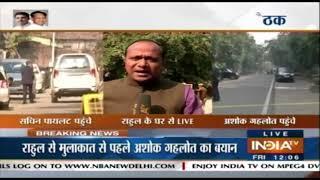 SC Decision On Rafale Deal 'Totally Wrong': Prashant Bhushan - INDIATV