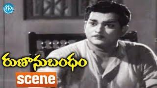 Runanu Bandham Movie Scenes - Rajanala At Chilakalapudi Seeta Rama Anjaneyulu's House    ANR - IDREAMMOVIES