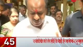 News 100: Sonia, Rahul Gandhi to attend Kumaraswamy's oath-taking ceremony in Bengaluru - ZEENEWS