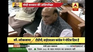 We are ready for discussion on no-confidence motion, says Rajnath Singh - ABPNEWSTV