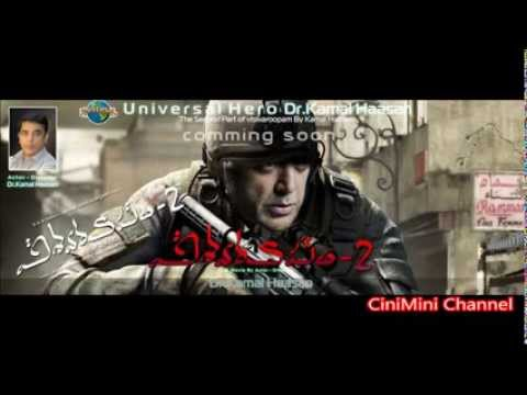 Vishwaroopam 2 First Look Exclusive Stills HD 1080px - kamalaHasan Special