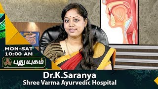 Doctor On Call 08-09-2017 Puthu Yugam tv Show