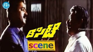 The City Movie Scenes - Vijay Meets Suresh Gopi || Urvashi || Jayashree - IDREAMMOVIES