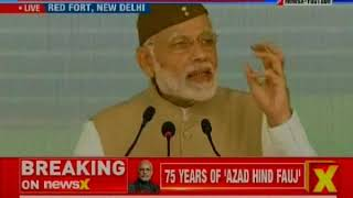 Azad Hind Government 75th Anniversary: PM Narendra Modi addresses speech at Red Fort - NEWSXLIVE