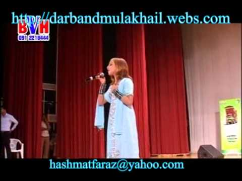 Pashto New year show 2011 in Dubai ! Dilraj ( Moshoma )