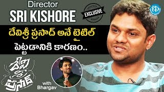 Devi Sri Prasad Movie Director Sri Kishore Exclusive Interview || Talking Movies With iDream - IDREAMMOVIES