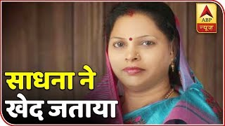 Case registered against BJP MLA Sadhna Singh for kinnar remark on Mayawati - ABPNEWSTV