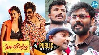 Nela Ticket Movie Public Response / Review || Ravi Teja || Malvika Sharma || Kalyan Krishna Kurasala - IDREAMMOVIES
