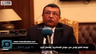 فيديو.. أسامة كمال: الاستخدام الخاطئ وقلة الموارد سبب أزمة الطاقة