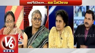 No security for woman in society - Jamuna, Aruna Jyothi & Devi - 7 PM Discussion - V6NEWSTELUGU