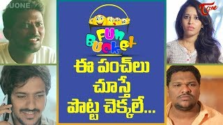 BEST OF FUN BUCKET | Funny Compilation Vol #43 | Back to Back Comedy Punches | TeluguOne - TELUGUONE