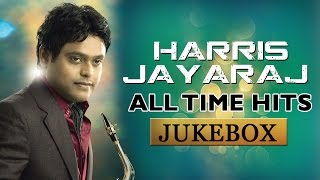 Harris Jayaraj Top 10 Telugu Hit Songs Jukebox