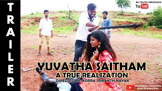 Yuvatha Saitham a small change in youth telugu short film trailer by Korra srikanth Nayakh - YOUTUBE